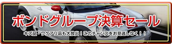 banner_mi.jpg