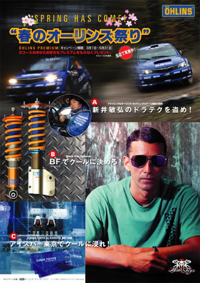 4w_poster.jpg