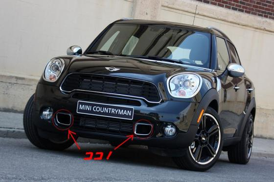 What-To-Expect-From-Mini-Countryman-1.jpg