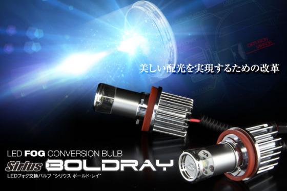thm3538_recommend_boldray.jpg
