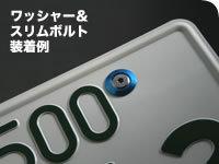 washer_sample.jpg
