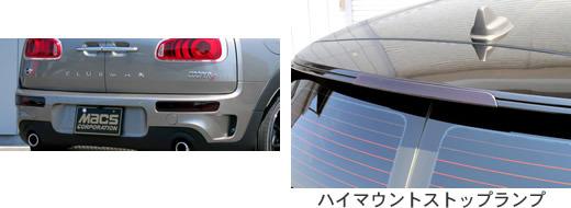 F54-tail.jpg