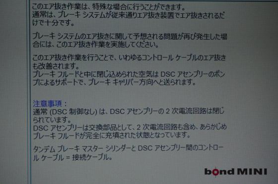 DSC00062a.jpg